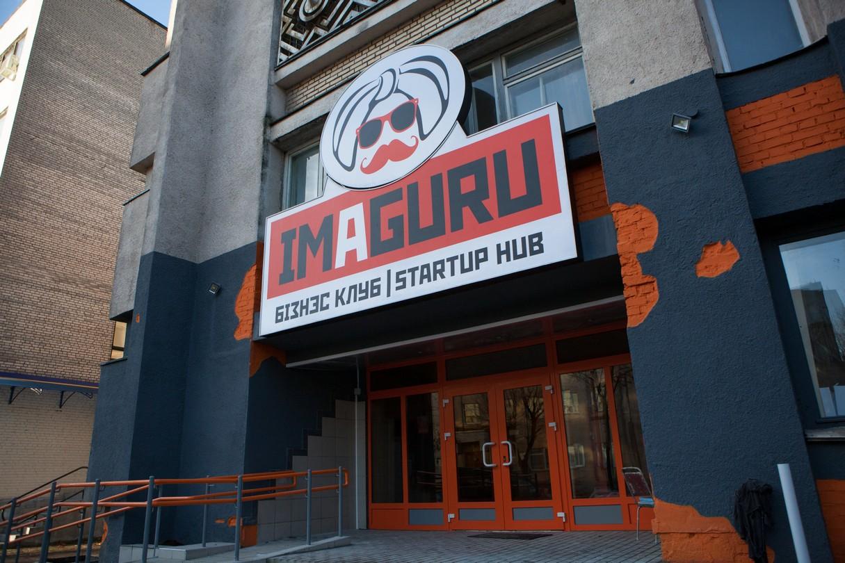 Семинар Еврофлаг в Imaguru