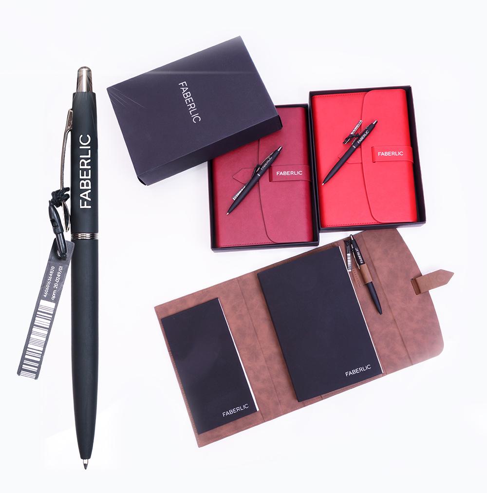 Ежедневники и ручки с логотипом Фаберлик