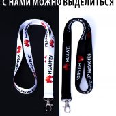 Ленты для бейджей с логотипом HUAWEI