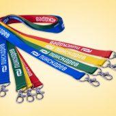 Ланъярды с логотипом, шнурки для бейджей Пинскдрев
