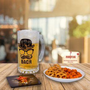 5d77a3ab9d201_2019-jan-29-Beer-EVROFLAG-