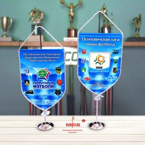 5d78a417dfab8_2019-may-11-Vympel Osipovichskaya liga mini-futbola