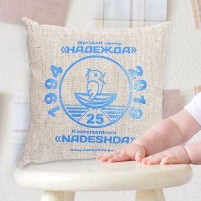 2019-apr-12-Подушки-Детский центр надежда-2