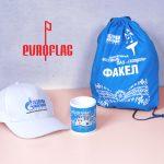 2020-05-20-Газпром рюкзак-кепка-чашка-