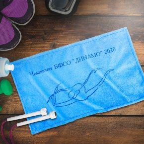 2020-12-03-чемпионат БФСО Динамо 2020 Полотенце
