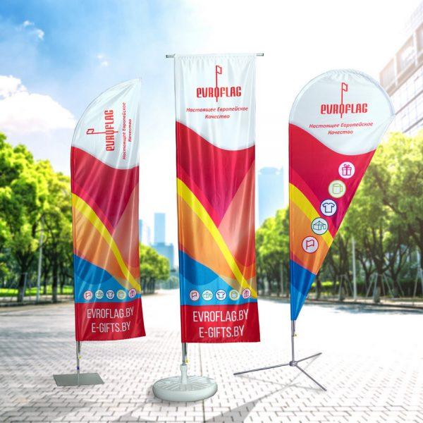 Флаги мобильные с логотипом
