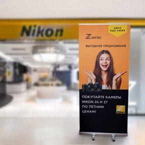 2019-Avg-02-Ролл Ап Nikon-2