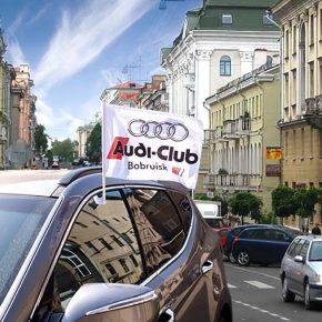 2019-apr-30-Автомобильный флаг Audi
