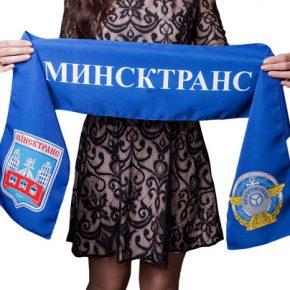 2019-jun-10-Минсктранс-шарф-1