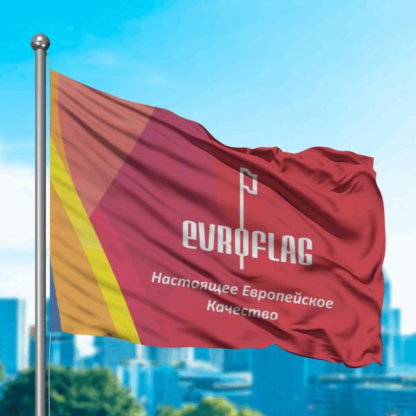Фирменные флаги с логотипом