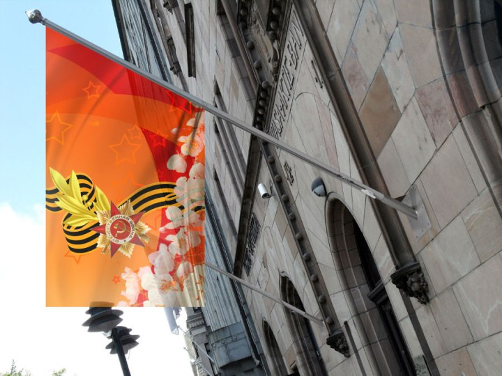 Флаги на здание к 9 мая