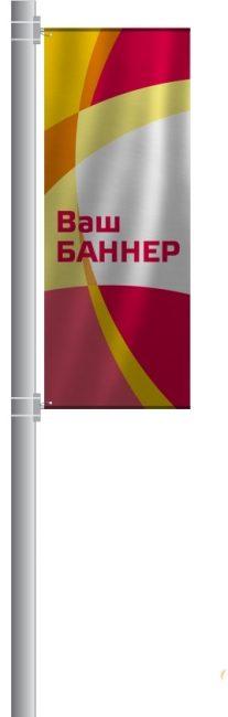 banner-22
