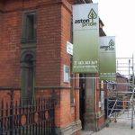 реклама на фасаде здания