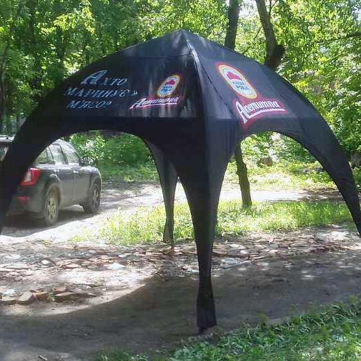 Арочные шатры с логотипом под заказ