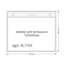 k11-1