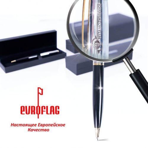 pen BELTAMOZHSERVICE